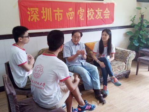 西安电子科大四项育人工程推进暑期大学生社会实践活动