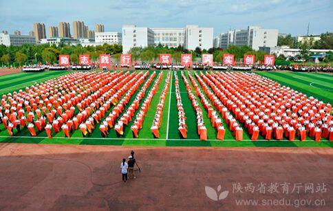 陕西服装工程学院举行2015级新生开学典礼暨军训汇报会