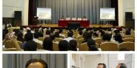 2017年陕西省学前教育内涵发展工作推进会在西安召开 - 教育厅