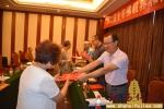 汉中市佛教协会召开第二届创建和谐寺院表彰会 - 佛教在线