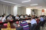 长安区政府组织召开第十四届传戒工作协调会 - 佛教在线