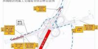 秦汉大道与西铜路立交施工 车辆通行请注意 - 陕西网