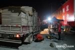 西安臭氧超标60天 有超标车专门选择夜间上路 - 陕西网