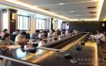 """第三届中国""""互联网+""""大赛筹备工作领导小组会议召开 - 教育厅"""