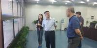 云南省教育厅副厅长朱华山到陕西考察学习教育大数据建设 - 教育厅