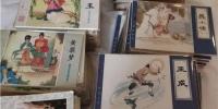西安连环画拍卖会 一套35本《西游记》拍2万元 - 华商网