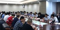 省民政厅社会组织党委召开党建工作标准化建设推进会 - 民政厅