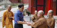 省宗教局局长张宁岗一行前往戒场看望慰问、检查指导工作 - 佛教在线