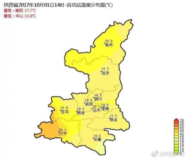 陕南旅游景点地图
