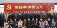 省住建厅组织党员干部参观《砥砺奋进的五年》主题展览 - 建设厅