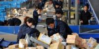 广州快递实名率达70% 寄件人不出示身份证件将被拒 - 西安网
