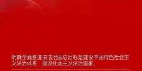 干货!新时代中国特色社会主义思想中英双语版来了 - 西安网