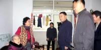戈养年副厅长在石泉县调研养老服务工作 - 民政厅
