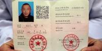 秦岭救人英雄黄忠文19岁儿子要将公益进行到底 - 华商网