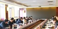 江苏省教育厅来陕调研科技成果转化和大学生创新创业工作 - 教育厅