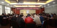 2018年陕西示范高职院校单独考试招生工作协商会在陕西工业职业技术学院召开 - 西安网