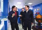 省委书记、省长胡和平深入西北有色金属研究院调研 - 人民政府