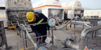陕西天然气开采量全国首位为啥还缺气?储气能力不足 - 西安网