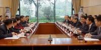西安交通大学推进与广东省全面合作 - 教育厅