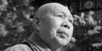 陕西省佛教协会致唁电悼念一诚长老 - 佛教在线
