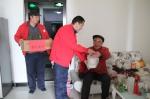 经营二公司西姜欣居物业服务中心开展冬至送温暖活动 - 住房保障和房产管理局