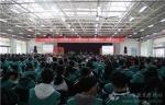 陕西教育系统掀起学习贯彻党的十九大精神热潮(六) - 教育厅