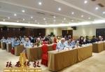 榆林市佛教协会第三次代表会议召开  体证法师当选会长 - 佛教在线