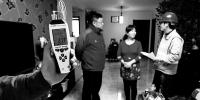 """50余人入户测温 阳光热力""""访民问暖""""在继续 - 三秦网"""