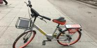 西安本土共享单车现身 因政策原因无奈叫停 - 华商网
