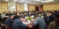 省发展改革委召开委党组成员碰头会扩大会议 - 发改委