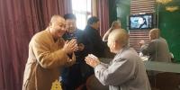 延安市佛教协会开展春节慰问活动 - 佛教在线