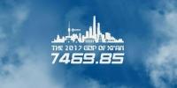 连超5城|西安2017年GDP定格7469亿,副省级TOP9! - 西安网