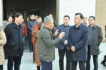 魏增军副省长在西安市调研少数民族企业 - 民族宗教局