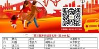 QQ图片20180131185450 - 三秦网