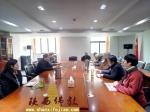 陕西省宗教局局长张宁岗一行到省佛协进行新春慰问 - 佛教在线