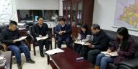 马万清出席陕西省教育厅督导办党支部2017年组织生活会 - 教育厅