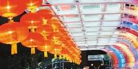 """春节假期 看西安的""""雅与潮"""" - 西安网"""