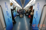 西安地铁1号线开行硬科技号专列 将持续运行6个月 - 西安网