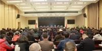 我委召开全体干部大会传达学习中、省纪委全会精神 - 发改委