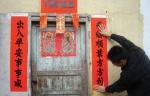 涨知识!除了吃饺子,春节还能这么过 - 西安网
