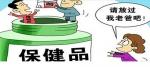 图片 - 华商网
