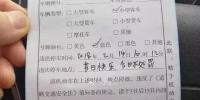 """交警的这张""""春节特别罚单""""走红!但网友吵翻了 - 华商网"""