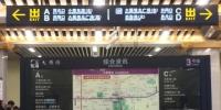 地铁大雁塔站昨日迎客流新高 达16.7万人次 - 华商网