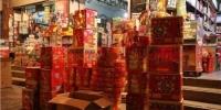 鄠邑区一商户因储存、销售烟花爆竹被刑事拘留 - 西安网
