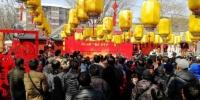 西安春节假期接待游客逾1269万人次 民俗游受热捧 - 陕西新闻