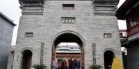 省委统战部副部长、省宗教局张宁岗局长到鸠摩罗什寺调研工作 - 佛教在线