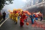 平利县第三届二月二龙抬头节祭祀活动在城关镇龙头村举行 - 古汉台