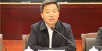 省发改委召开2018年省级重点建设项目融资工作会议 - 发改委