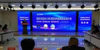 榆林机场举行2018年夏秋季航线航班推介会 将恢复榆林经西安至厦门航线 - 古汉台