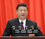 (两会)(1)十三届全国人大一次会议在京闭幕 - 西安网